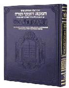 Artscroll Stone Chumash Bible - Torah - Judaism - Bible
