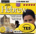 Jewish Software - Jewish Books and Judaica -